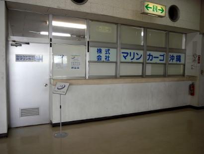 kaisha_Door