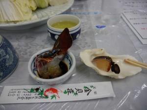 沖縄の刺身