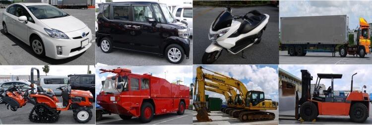 輸送可能アイテム、普通自動車、軽自動車、バイク、トラック、セミトレーラー、フォークリフト、建設機械、農耕機、特殊車